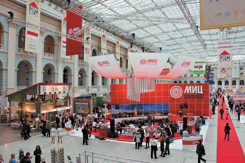 Торгово выставочный центр российский подарок