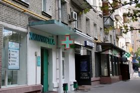 Налог с продажи коммерческой недвижимости физическим лицом рк снять в аренду офис Трифоновская улица