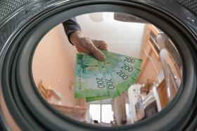 Покупка недвижимости за рубежом как перевести деньги с коммунальные услуги в германии