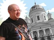 «Екатеринбург — номер один на культурной карте России»