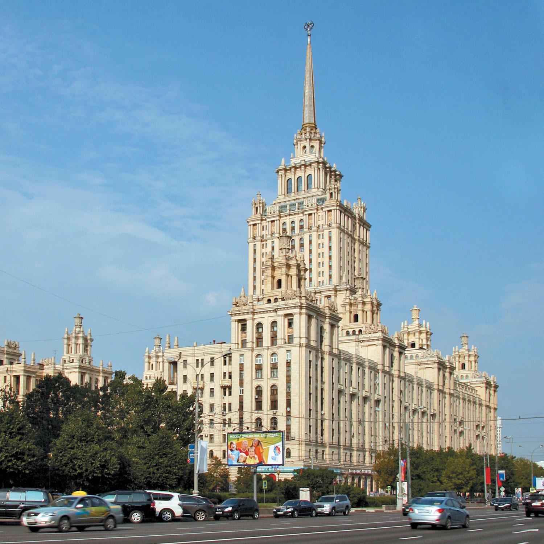 Купить справку 2 ндфл Дохтуровский переулок справку из банка Новорязанская улица