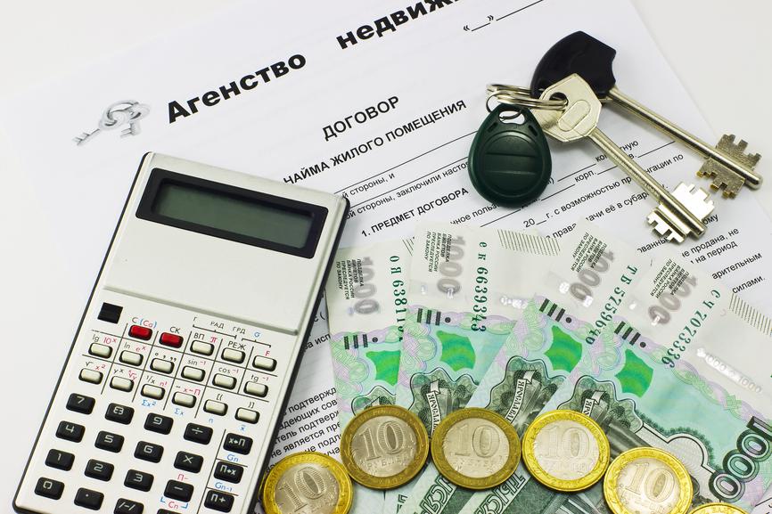 сделка с недвижимостью за наличный расчет что собой