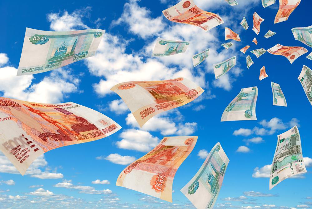 Новый налог на имущество с коммерческой недвижимости авито петрозаводск коммерческая недвижимость