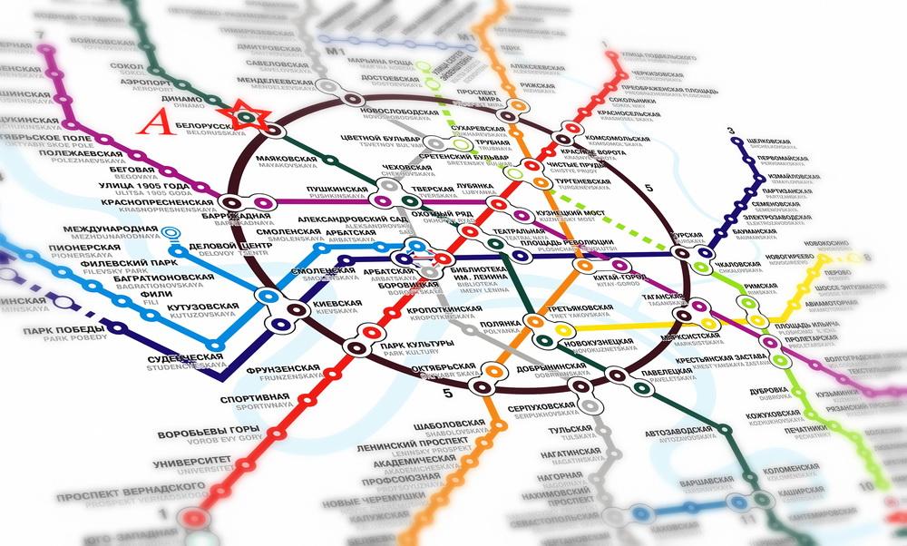 карта москвы и московской области с метро и поселками и метро деньги в долг под птс екатеринбург отзывы