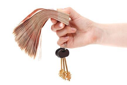 микрозаймы от сбербанка заявка онлайн без визита в банк