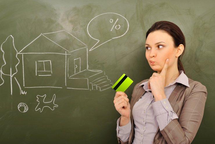 Расходы, от которых нужно отказаться, оформляя ипотеку