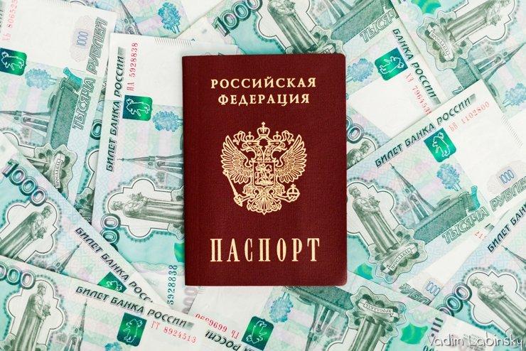 гослесфонд московской области официальный сайт земли в аренду - фото 4
