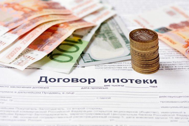 Банки будут указывать в договорах полную сумму кредита по ипотеке
