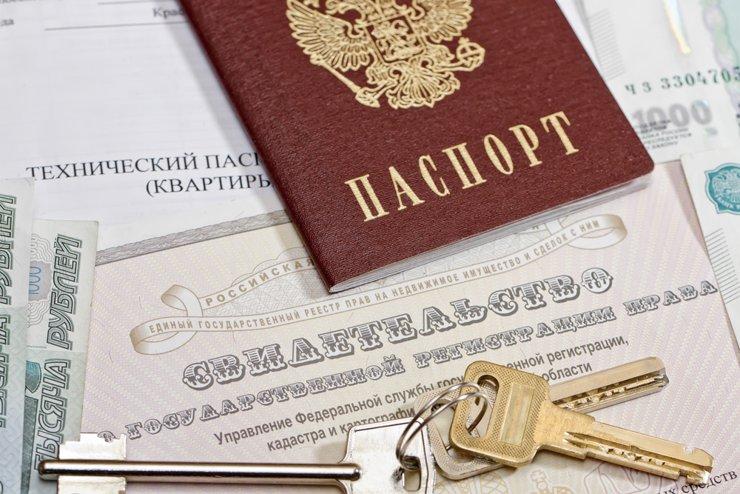 Почти 64 тысячи москвичей защитили недвижимость от мошенников