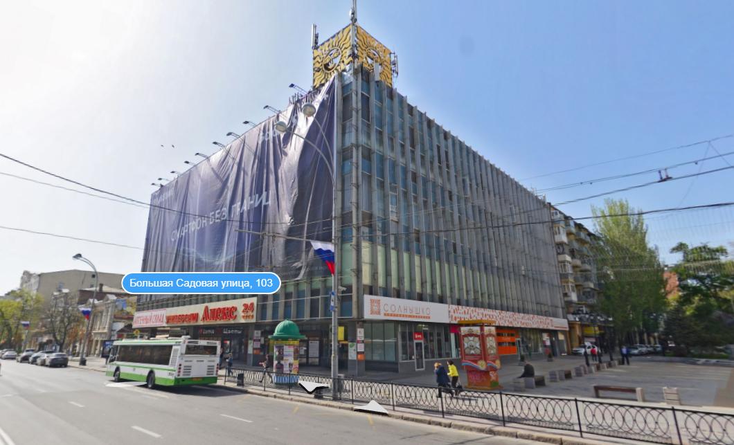 Ростовский ТЦ закрыли из-за нарушений пожарной безопасности