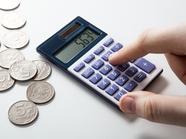 В разных регионах стоимость жилищных услуг отличается в 13 раз