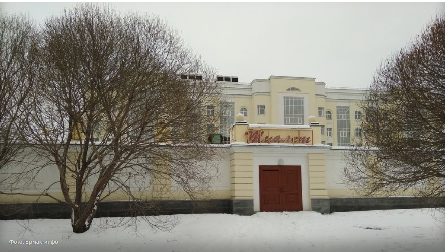 Чиновники Екатеринбурга переедут работать в туалет