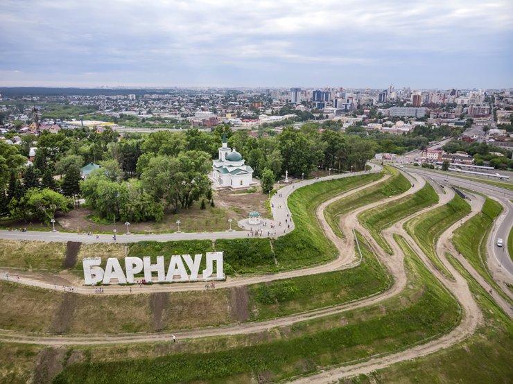 Алтайский край: льготная ипотека для молодежи