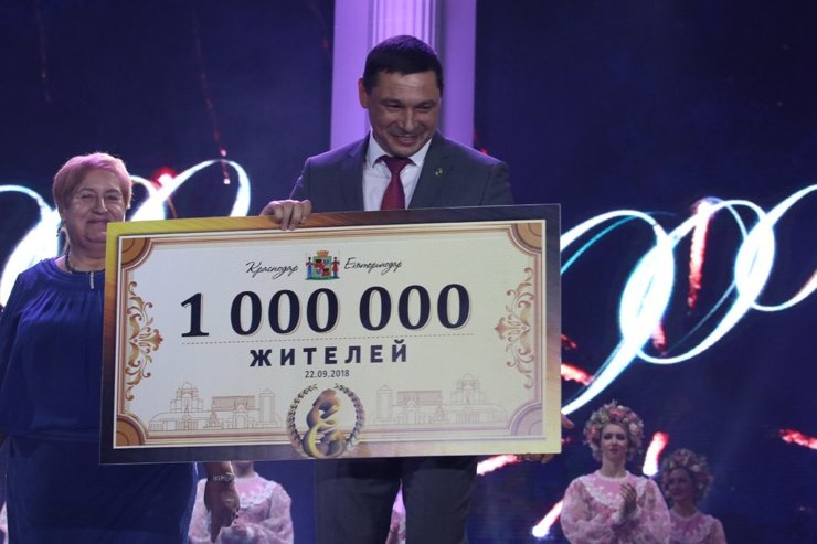 Краснодар получил статус миллионника