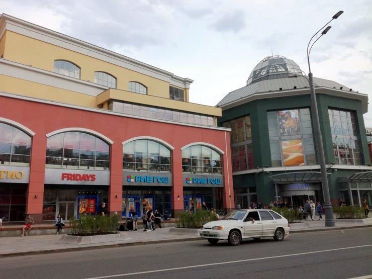 Власти Москвы вернут деньги собственникам коммерческих площадей