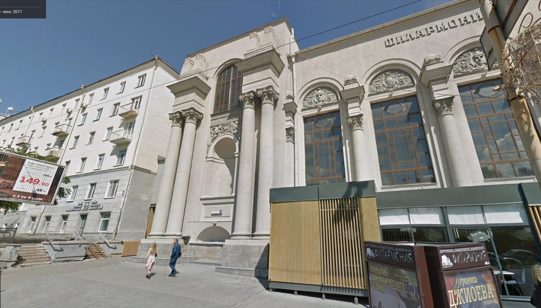 CМИ: Екатеринбурге жилой дом сносят ради строительства филармонии