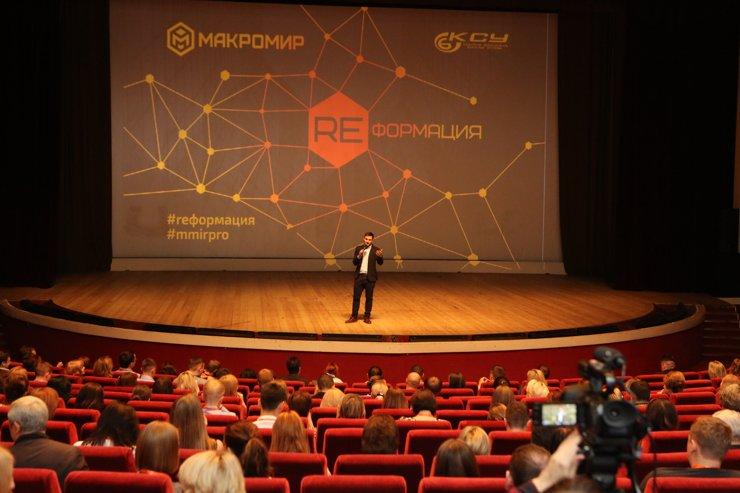 Эксперты конференции «Реформация. Цифровая революция рынка недвижимости» заглянули в будущее