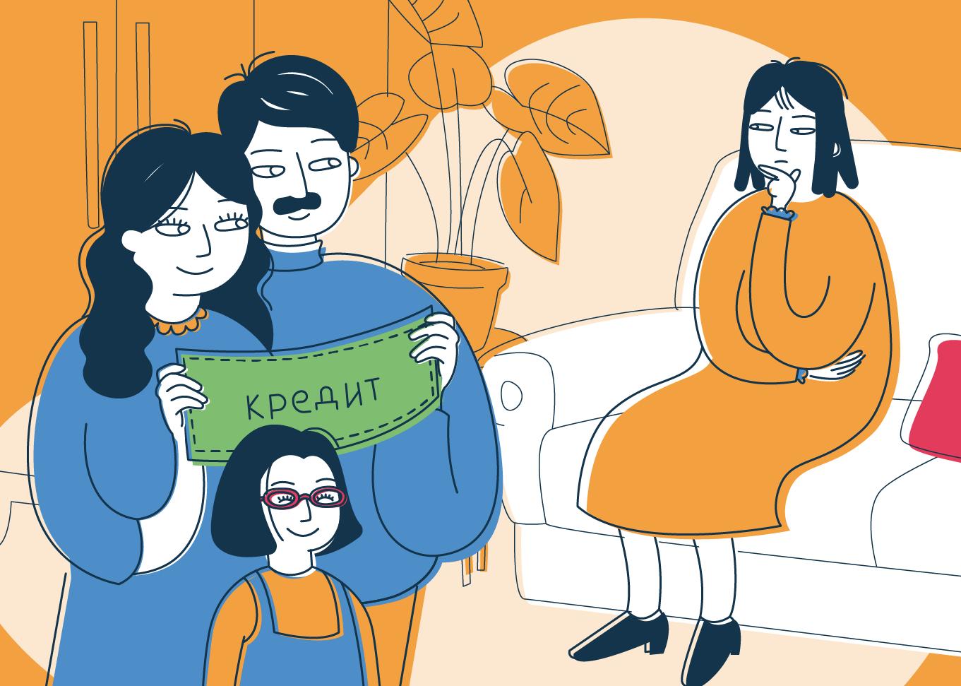 Как купить квартиру в ипотеку на «вторичке»