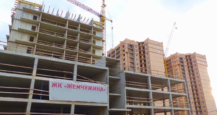 Девелопер краснодарского ЖК «Жемчужина» обанкротился