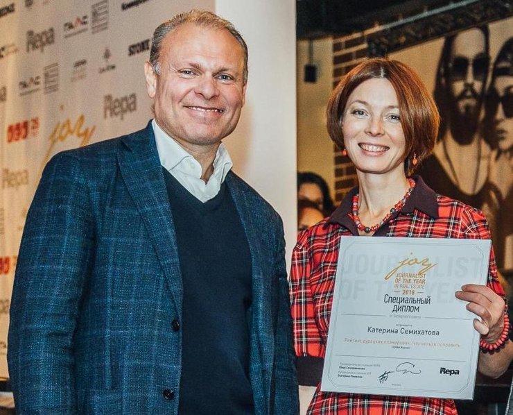«ЦИАН.Журнал» получил специальный диплом премии JOY
