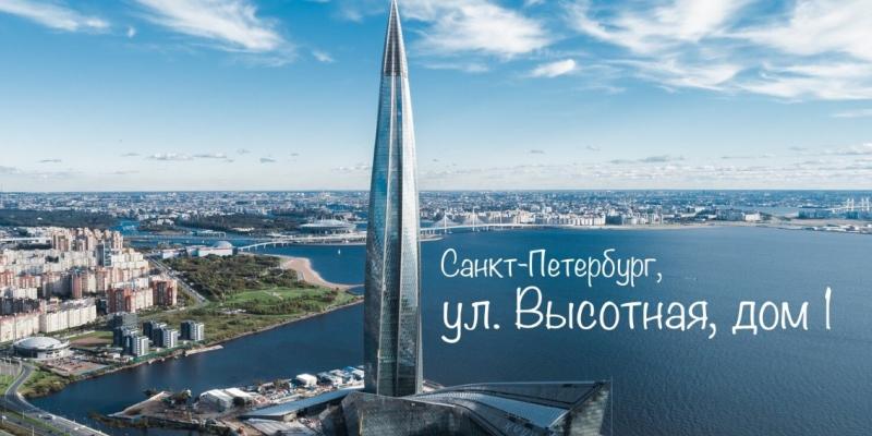 «Газпрому» придется выкупать БЦ «Лахта центр»