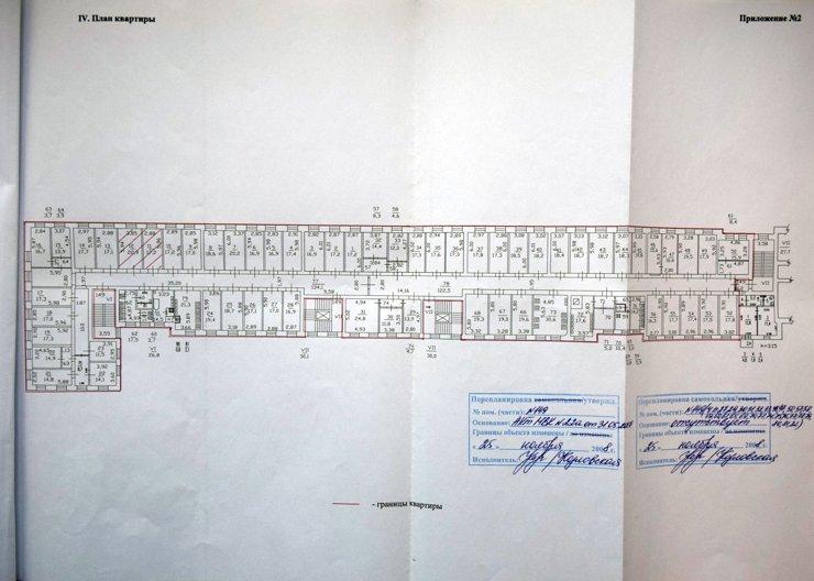 В Санкт-Петербурге обнаружили 58-комнатную квартиру
