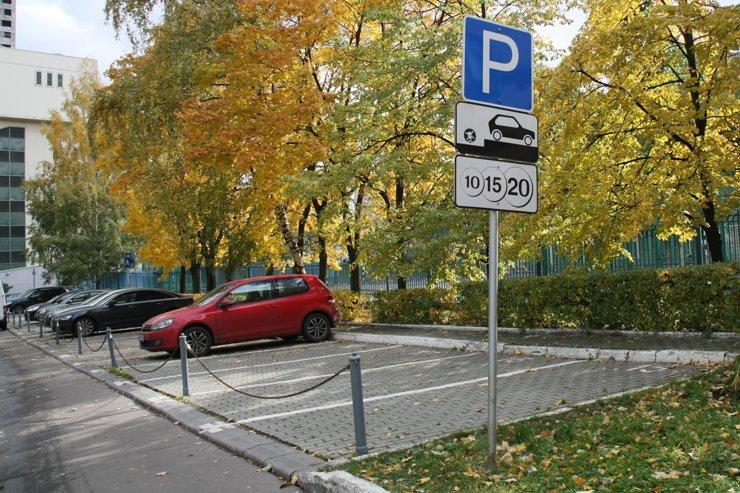 В Москве усилят контроль за оплатой парковки