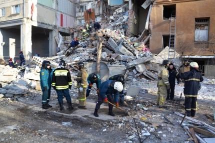 Эксперты назвали причину взрыва в Магнитогорске