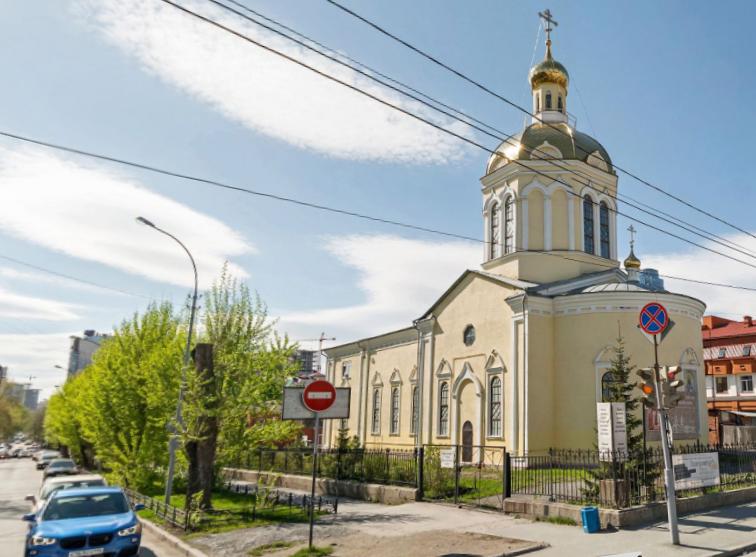 В Екатеринбурге заработало православное агентство недвижимости