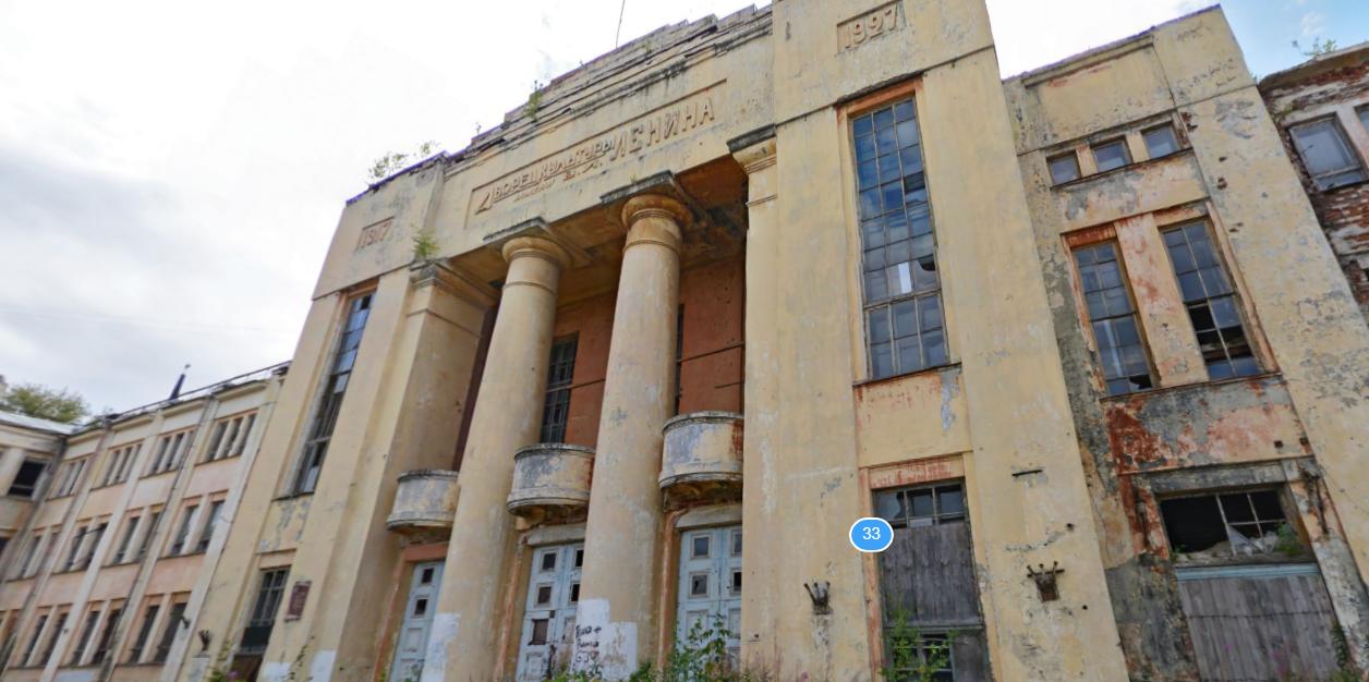 Власти Нижнего Новгорода отказались от инвестора в ДК имени Ленина