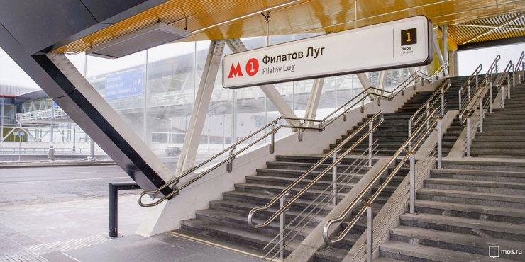 В столице благоустроят районы вокруг метро