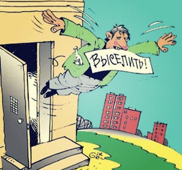 Если вас выселяют из арендованной квартиры