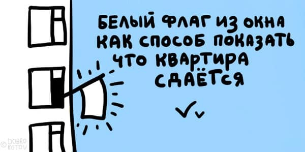 Ответ)