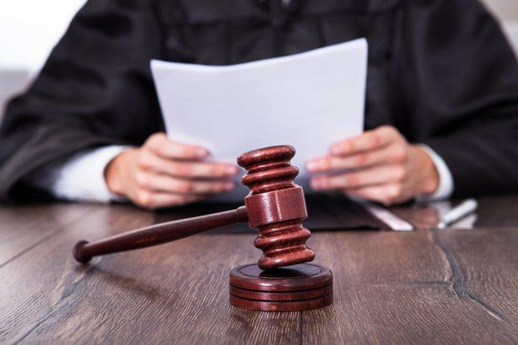 обращение к суду в уголовном процессе