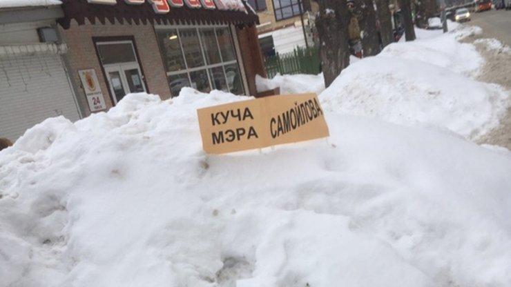 Таблички «куча мэра» появились на сугробах в Перми