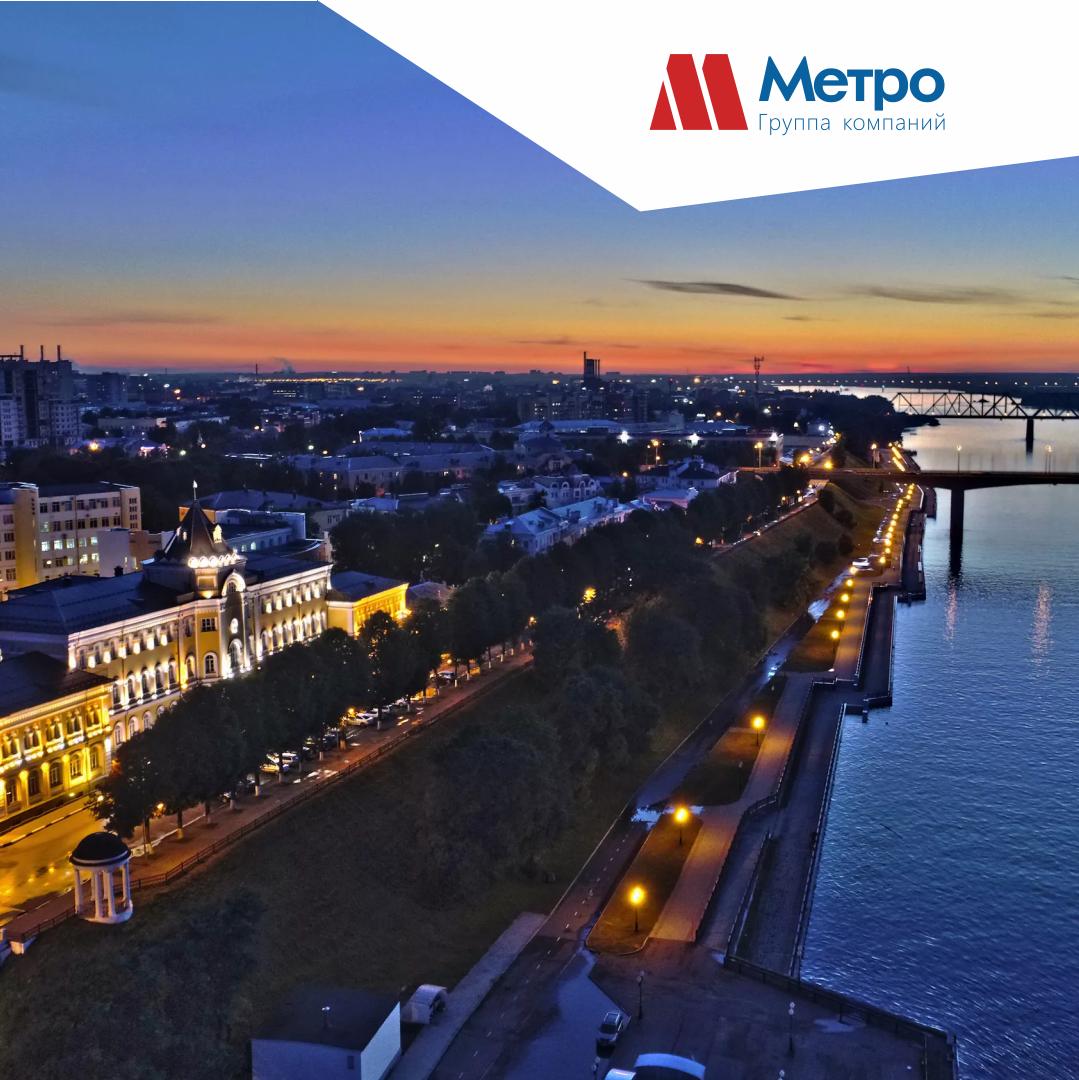 Сколько стоят самые дорогие и самые дешевые квартиры в Ярославле?