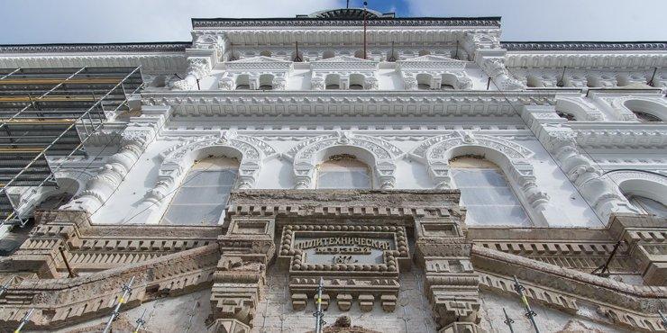 Подвалы Политехнического музея сделают частью пешеходного маршрута