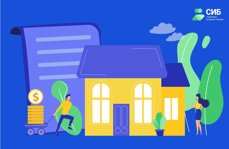 Агрегаторы добрались до ипотечного страхования