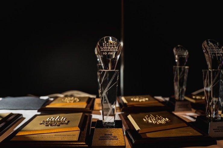 11-я Федеральная премия Urban Awards 2019