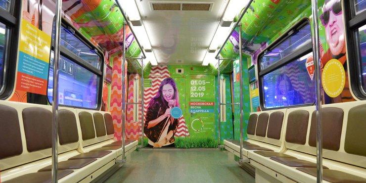 На Кольцевой линии метро запустили тематический поезд