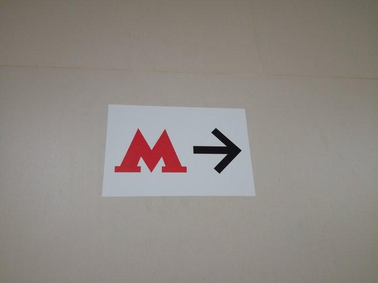 25 мая в Москве закроют три станции «фиолетовой» ветки метро
