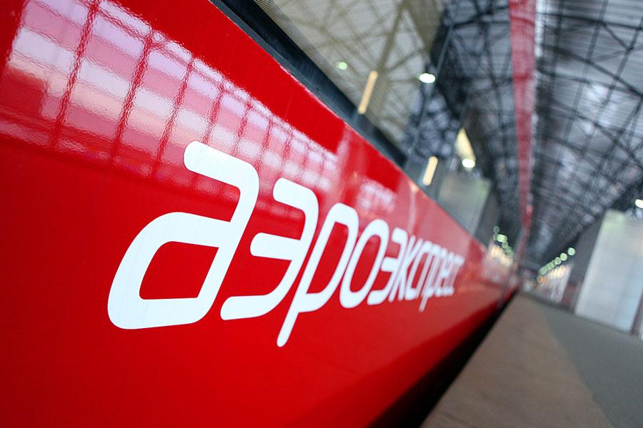 В Шереметьево запустят двухэтажные поезда