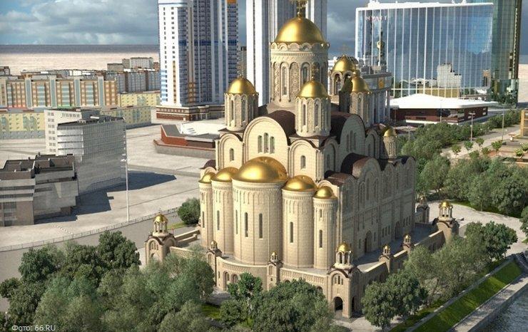 Жители Екатеринбурга прислали 7,5 тысяч предложений о расположении храма