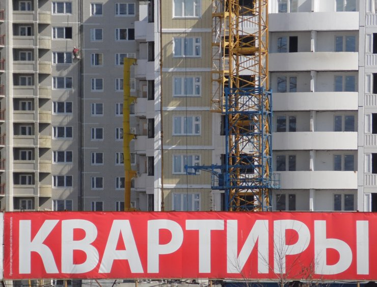 Москомстройинвест составил памятку для покупателей новостроек