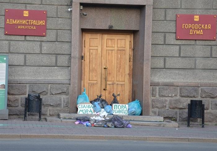 Жители Иркутска принесли к зданию мэрии мешки с мусором