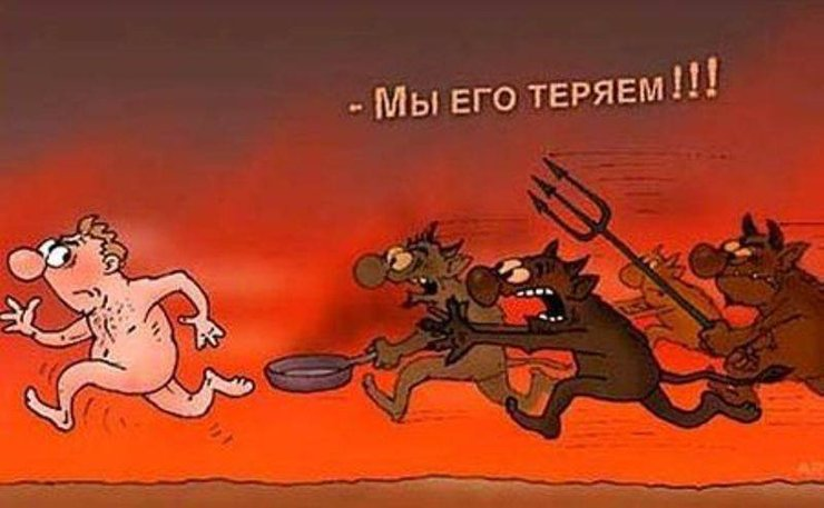 """Как я еще больше стала уважать московских риэлторов и как пугает та """"дичь"""", что творится в регионах с недвижимостью..."""