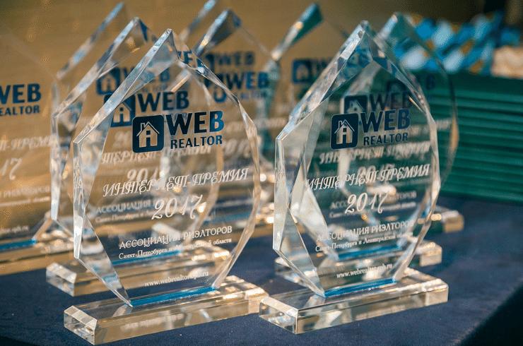 Премия WEB REALTOR 2019 открывает прием заявок