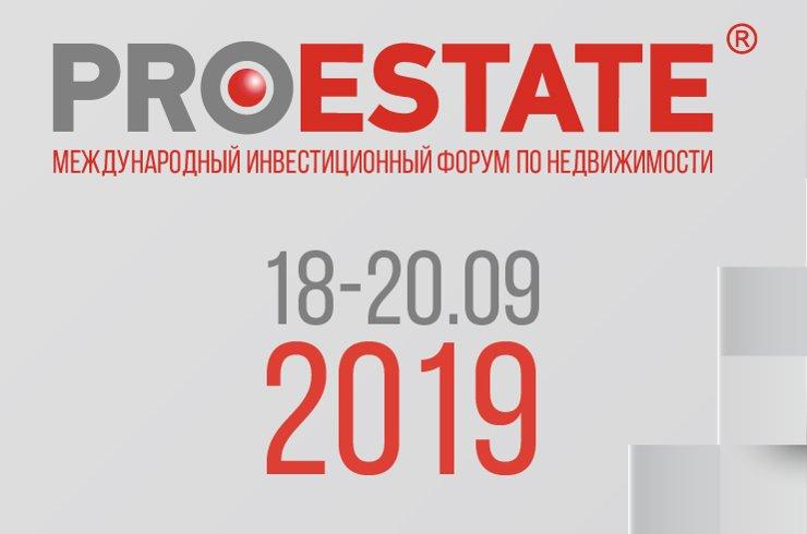 Форум по недвижимости PROESTATE–2019 соберет ведущих игроков рынка