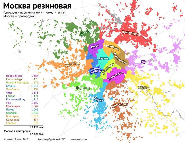 В сети обсуждают карту «резиновой» Москвы