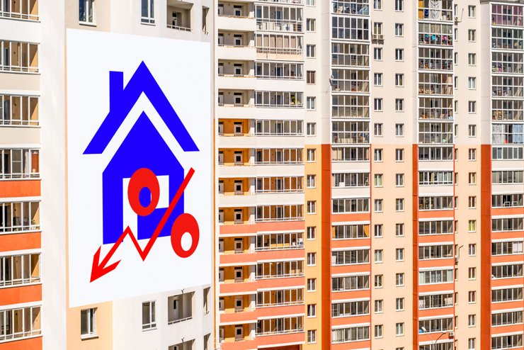 Росбанк Дом снизил ставки по ипотеке для новых клиентов